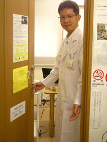 診察室入り口